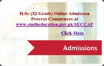H.Sc (Grade XI) Online Admission Process Commences