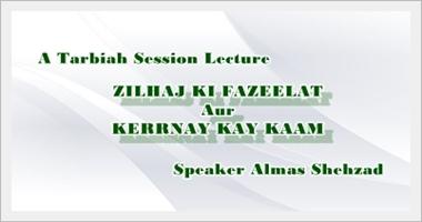 "Tarbiah Lecture: ""Zilhaj ki Fazeelat aur Kernay kay Kaam"""
