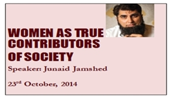 Tarbiah-Session Lecture: Women as Real Contributors of Society