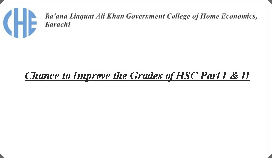 Chance to Improve the Grades of HSC Part I & II