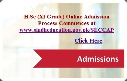H.Sc (Grade XI) Online Admission Process Commences