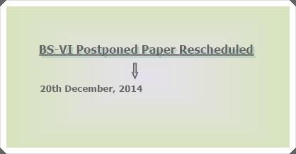 BS-VI Postponed Paper Resceduled
