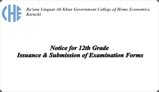 Notice for 12th Grade: Issuance & Submission of Examination Forms